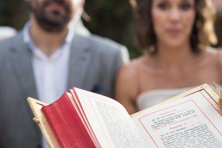 GIORGOS & MARIA wedding photos
